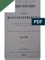 Abecedaru de Limba Macedono-Romaneasca (D. Athanasescu Hagi Sterjio), Bucuresci 1864