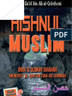 Hishnul Muslim eBook