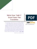 Metal Gear Solid 2 Grand Game Plan