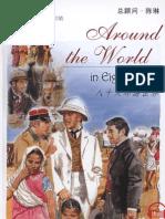 Around the World in Eighty Days (Scanned)