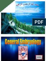 Embryology Practical Exam Slides