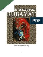 Omar Khayam Rubayat