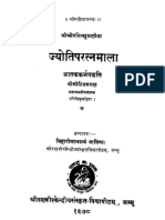Jyotish-Ratna-Mala (Shripati)