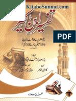 Tafseer Ibne Kaseer Jild 2