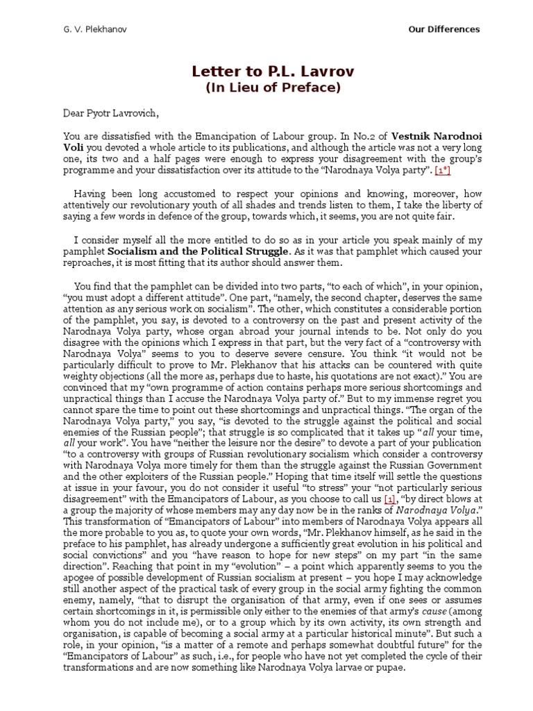 Avis Sur Le Site Home24 g. plekhanov - our differences (1885) | karl marx | marxism