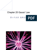 Chapter 25 Gauss' Law