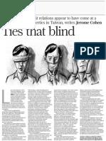 Ties That Blind Large Print