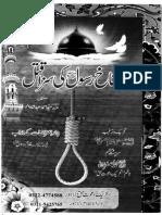 Gustakhay Rasool (SAW) Ki Saza Qatall