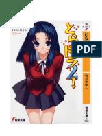 Toradora Volume 02