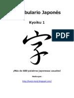 VocabularioJaponesKyoiku1