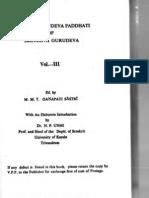 Ishana Shiva Guru Deva Paddhati - Ed. by T. Ganapati Shastri Part III