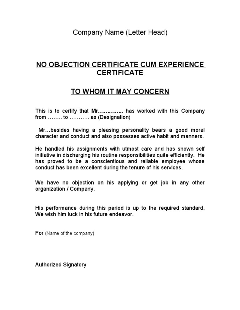NOC Experience Certificate – Letter for No Objection