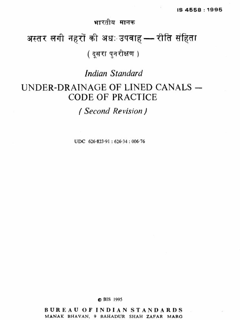 4558 Lining Drainage   Drainage   Permeability (Earth Sciences)