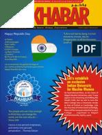 BaKhabar, February 2012