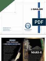 Sailor Catalogue 2011-2012