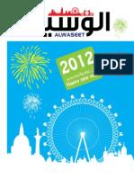 waseet newspaper @ creartech web design and development