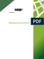 drweb-livecd-600-ru