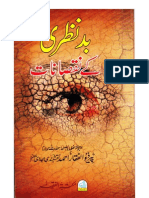 Bad Nazree by Peer Zulfiqar Ahmed Naqshbandi DB