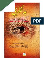 Bad Nazree by Peer Zulfiqar Ahmed Naqshbandi DB