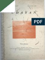 """Archaeology of Bangla Grammar (Ph.D.Synopsis)"""