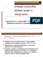 prezentacijz uchenikow 1