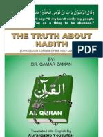 The Truth About Hadees - Eng (Dr Qamar Zaman)