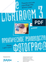 Light Room