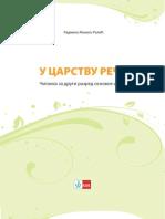 Pages From Srpski Jezik 2 - Neradna Citanka