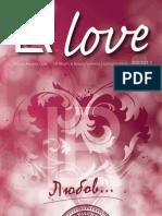 LR_LOVE_02-2012_BG