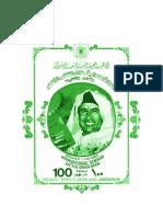 Colonel Muammar Al Qaddhafi-Das Grüne Buch