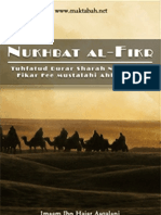 Nukhbat-Al-Fikr-by-Ibn-Hajar-Al-Asqalani-Shafii