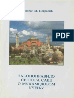 Miodrag M. Petrovic - Zakonopravilo Svetog Save o Muhamedovom Ucenju