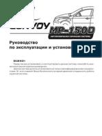 MP-150 D
