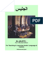 Al-Jaleys Part 1 Final