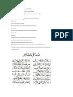 Lirik hadroh – Sholatun Bissalamil Mubin
