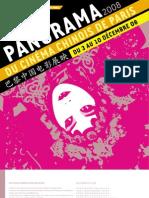 Catalogue Panorama du Cinema Chinois de Paris
