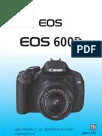 Canon 600D Thai Manual