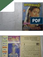 Tamil Magazines 241