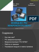 Predavanje_ETF_Radovis