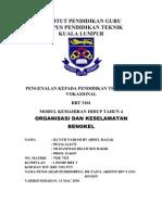 Institut Pendidikan Guru Ptv Frontpage