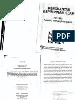 Pengantar Kepimpinan Islam