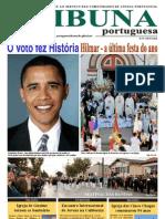 Tribuna #2 of Nov 2008