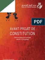 مشروع الدستور المعد من حزب العمل التونسي