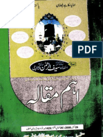 Pir Saif Ur Rehman Mubarak