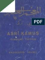 Asri-Kamus