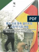 Oliver Kloss - Behandlung ostdeutscher Machteliten und Koreas Vereinigung