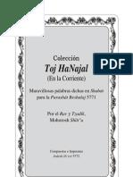 Beshalaj 1 5771 (Spanish Booklet)