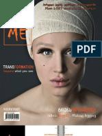 ჟურნალი მე  2007 #3 Me Magazine 2007 3