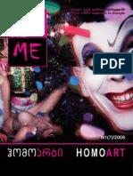 ჟურნალი მე 2008 #1 Me Magazine 2008 1