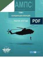 9731_vol2_ru
